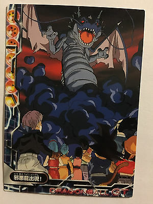 Dragon Ball GT Collection Card Gum 69
