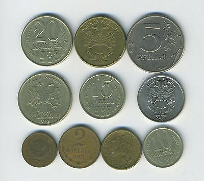 Russia & USSR - Lot of 10 different coins - Great Starter - Lot #RU20