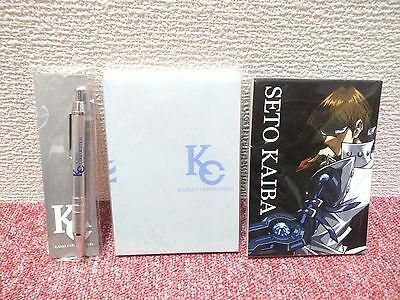 Yugioh Dark Side Dimension Kaiba Corporation Corp Note Book Pad Pen Seto KC 20th