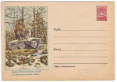 Mongolia-USSR cover - In Trans-baltic taiga