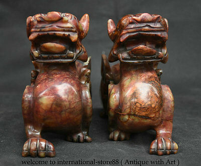 """8"""" Old Rare Chinese Red Jade Exorcism Beast Pi Xiu Unicorn Statue Sculpture Pair"""