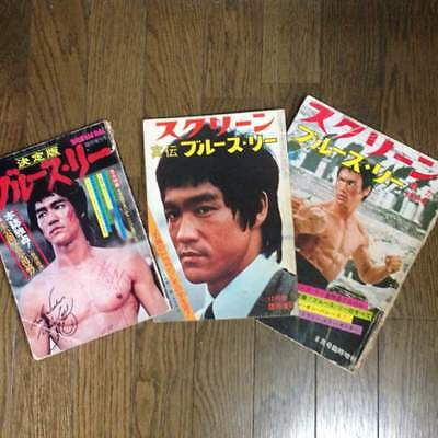 Bruce Lee Japan Magazine Screen special issue
