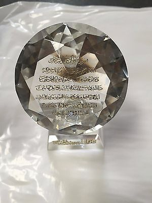 Islamic crystal with Ayatul Kursi And Kalima Ornament House Decorative