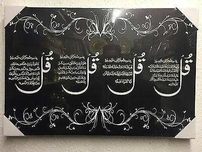 Islamic Calligraphy Canvas Art 4 Qul (Approx 60*40Cm)