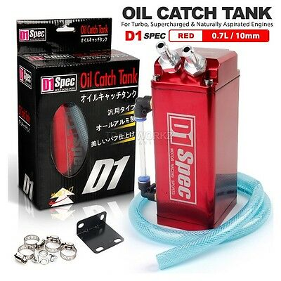 D1 SPEC 0.7L 10mm Square Red Billet Aluminum Engine Oil Catch Tank Can Reservoir
