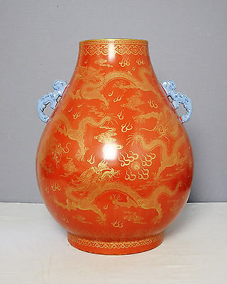 Chinese  Monochrome  Iron  Red  Porcelain  Pot  With  Mark      M1259
