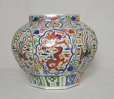Chinese  Dou-Cai  Porcelain  Pot  With  Mark     M1263