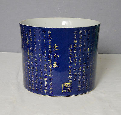 Chinese  Blue  Glaze  Porcelain  Bruah  Washer  With  Mark     M1621