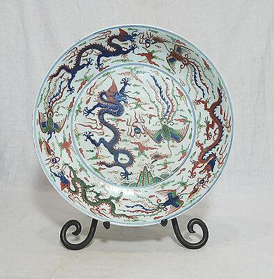 Chinese  Dou-Cai  Porcelain  Plate  With  Mark   M356