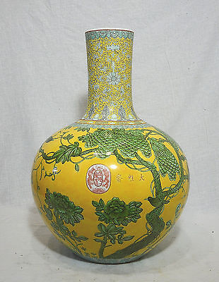 Large  Chinese  Famille  Rose  Porcelain  Global  Vase  With  Mark