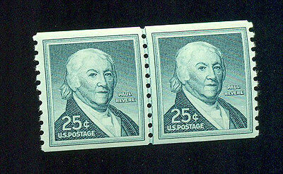 1059A -- 25-cent Paul Revere coil -- Joint line pair -- Mint, never hinged