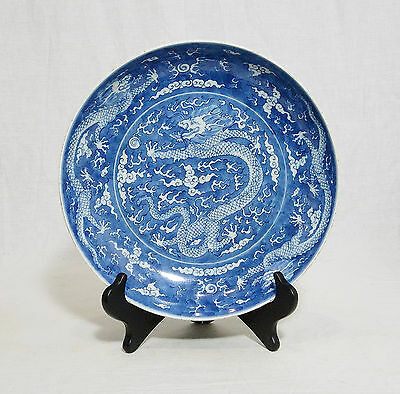 Chinese  Blue and White  Porcelain  Plate  With  Mark    M717
