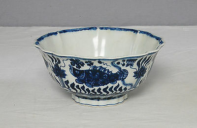 Chinese  Blue and White  Porcelain  Bowl  With  Mark       M1186