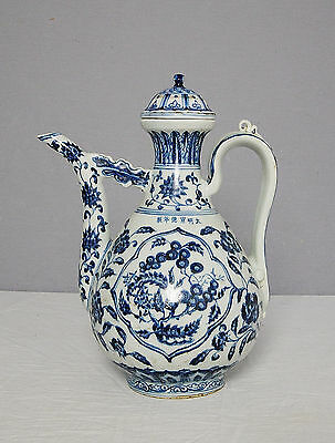 Chinese  Blue and White  Porcelain  Teapot  With  Mark     M1447