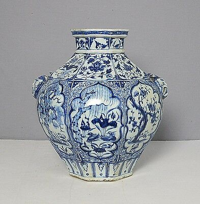 Chinese  Blue and White  Porcelain  Jar     M1559