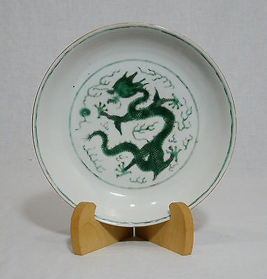 Chinese  Famille  Rose  Porcelain  Plate  With  Mark    M957