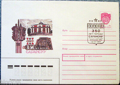1991 Soviet FDC Russian letter cover 350 YEARS TO CITY OF SARANSK