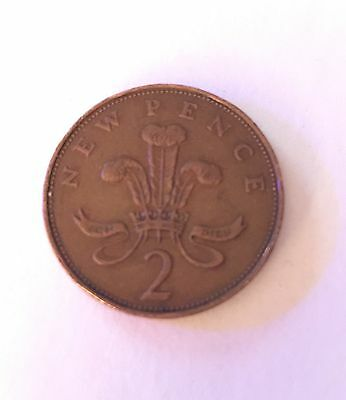 VERY rare 2p NEW pence 1971 Only A Handful Made