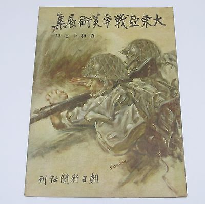 The Greater East Asian War Exhibition book Japanese Imperial Army Navy 1942