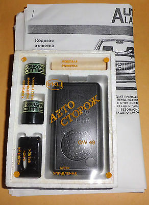 Russian Automotive Car Alarm System GW49 C/W Instructions (In Russian)