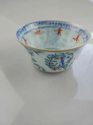 old chinese rare collect Ming dyn Chenghua doucai porcelain tea cup 007