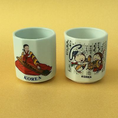 KOREA SMALL SAKE CUPS x2 Porcelain Octagonal Enameled Decoration