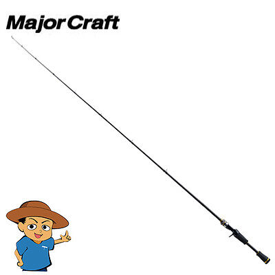 "Major Craft BENKEI BIC-652UL/BF Ultra Light 6'5"" bass fishing baitcasting rod"