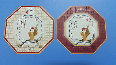 Pair Lunar Chinese New Year Rooster Malaysian Serama Chicken MS Sheet 2017 China
