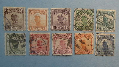 China ROC Junk stamps Lot of 10 1913