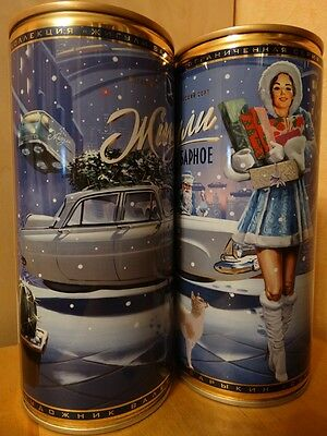ZHIGULI pin-up empty beer cans limited edition