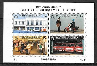 GUERNSEY 1979 10th ANNIVERSARY OF POSTAL ADMINISTRATION MINIATURE SHEET MH