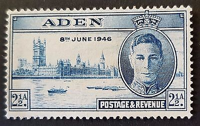 Victory & Peace Omnibus issue 1946 mint Aden stamp for sale please click to view