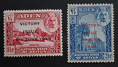 Victory & Peace omnibus 1946 mint Kathiri state stamps for sale click to view
