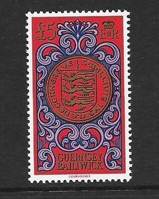 1981 Guernsey £5 Definative Stamp Seal Of The Bailiwick Mnh