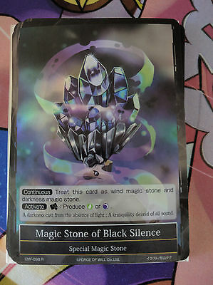 Magic Stone of Black Silence | CMF-096 R | NM | Force of Will