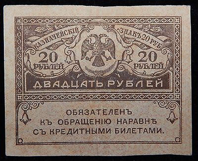 1919 Russia 20 Rouble Currency Note