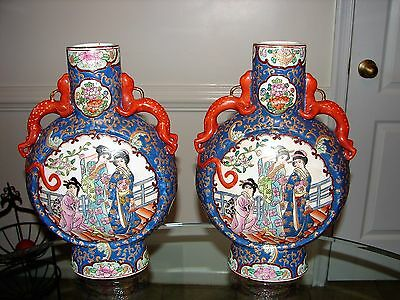 Pair Of Porcelain Chinese Moon Flask Vases /multi-Colored