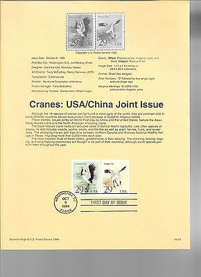 2867-2868 FDC 29c CRANES USA/CHINA JOINT ISSUE USPS SOUVENIR PAGE