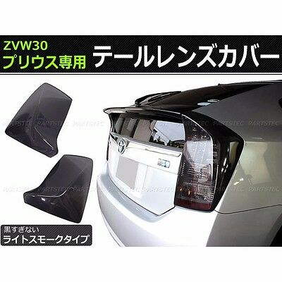 TOYOTA PRIUS ZVW30 Smoke tail lens cover Black Ship Free from Japan