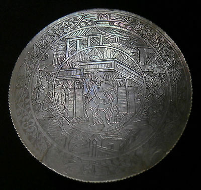 Engraved mother of pearl - Chinese intricate large gaming counter milled 37.5mm
