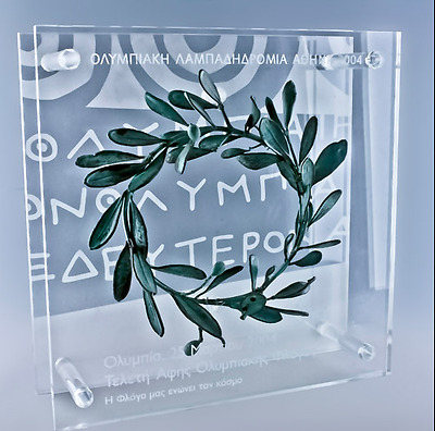 Rare, Athens 2004 Olympic Games Limited Edition Plexiglass with olive branch