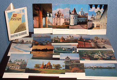 ROSTOV VELIKII: 16 Russian cards in folder, captions in English, French, German