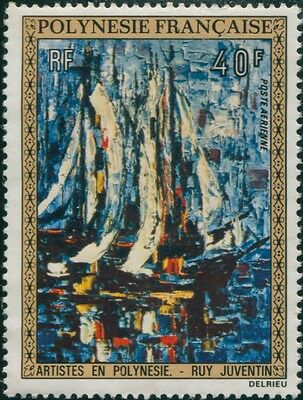 French Polynesia 1972 Sc#C90,SG161 40f Harbour painting MNG