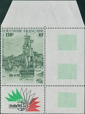 French Polynesia 1985 Sc#C215,SG458 130f Warship in Papeete Harbour MNH