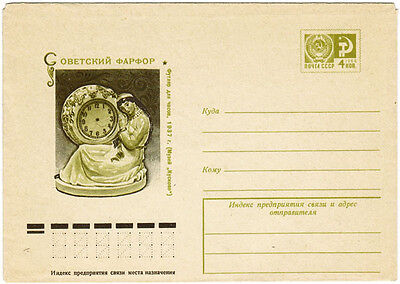 1976 Soviet letter cover SOVIET PORCELAIN Image of figurine WOMAN AND CLOCK