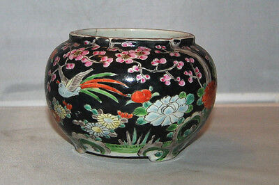 Vintage Asian Chinese Japanese Hand Painted Enameled Flower Pot Vase