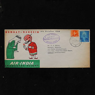 ZS-AB783 INDIA IND - Fdc, 1960 First Flight Bombay Bahrein Cover