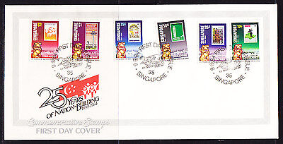 Singapore 1984 Nation Building First Day Cover - Unaddressed