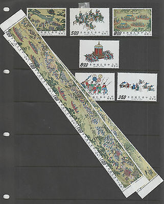 Taiwan , 1972 Emprors Procession Both Sets Mnh