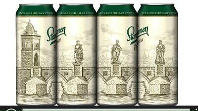 Staropramen The Charles Bridge full set of 4 empty beer cans from Russia